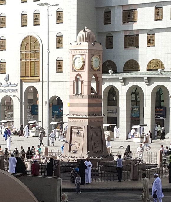 medinah clock