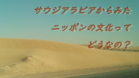 robo hare desert