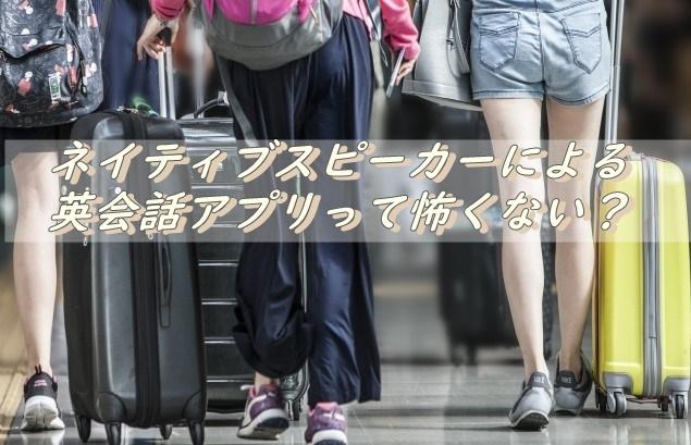 スーツケースを片手に友達と海外旅行
